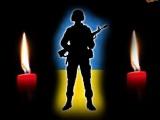 29-річний військовий з Мурованих Куриловець загинув біля Авдіївки