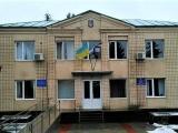 У районному центрі встановлено прапор Військово-морських сил України
